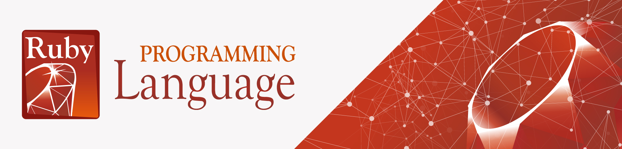 Image — Programming language for beginners — Ruby